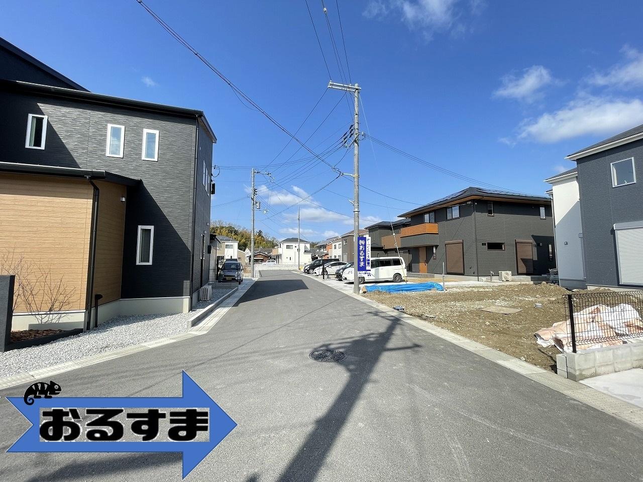 市街化調整区域・開発許可イメージ写真