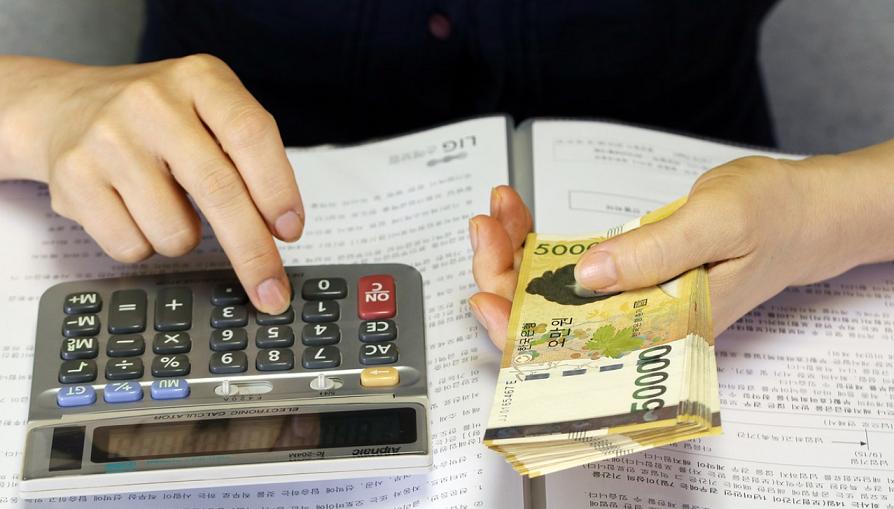 イオン銀行の住宅ローンの金利