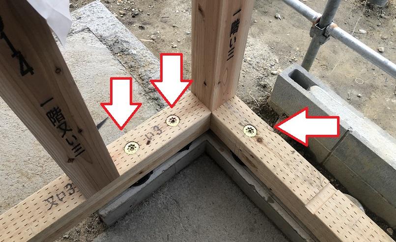 一建設の建売の柱の太さは?建売はどんな木材を使うのか