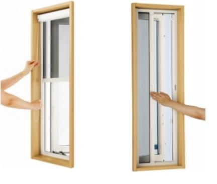 「滑り出し窓」に網戸を付ける