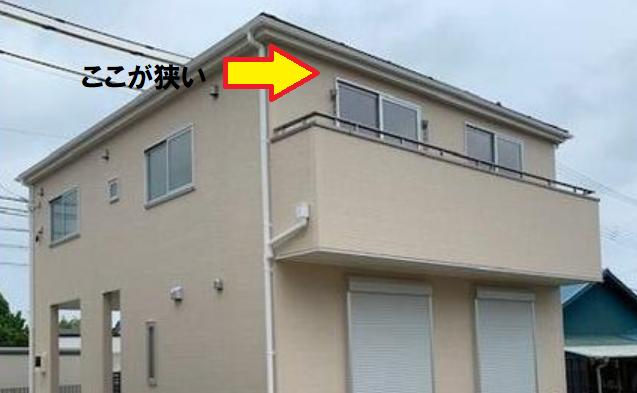 建売の新築一戸建てにベランダ・バルコニーに屋根をつける場合の追加工事