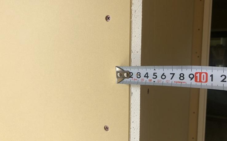 一建設の建売の断熱材はどんなものを使う?実際に使っている断熱材