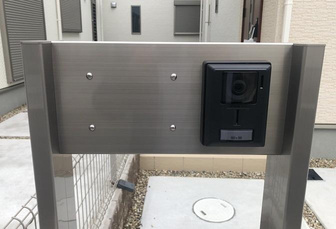 一建設の建売住宅の門柱・ポスト【表札の注文方法】
