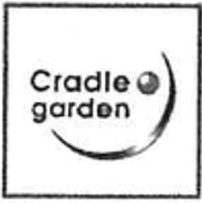 アーネストワンの「クレイドルガーデン」の意味とは?
