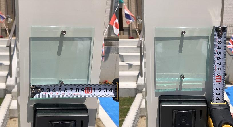 飯田産業の門柱の表札の注文の仕方