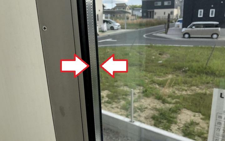 ペアガラス・複層ガラスを採用している【一建設】